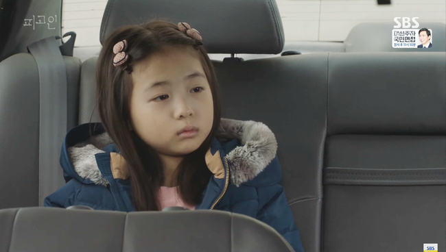 """Rating """"Bị Cáo"""" tăng vọt: Chuyện con gái Ji Sung sống sót sau vụ thảm sát thu hút hơn 3 triệu người xem - Ảnh 3."""