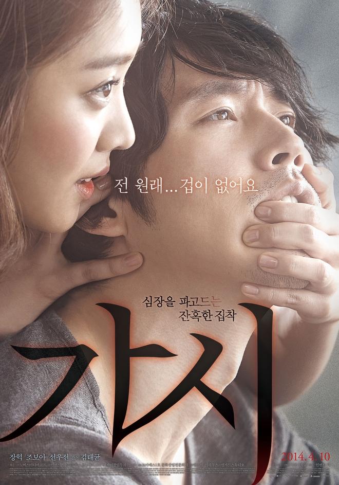 Từ rớt nước mắt đến... bật cười vì phản ứng của bố mẹ sao Hàn trước cảnh nóng của con - Ảnh 3.