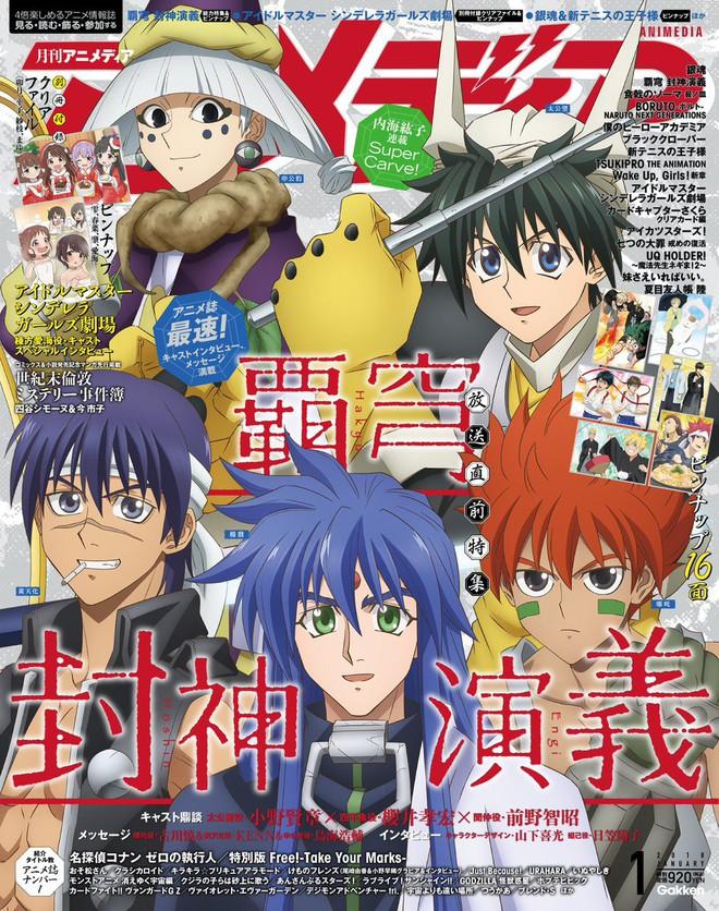 2018 sẽ gây nức lòng fan anime bởi sự tái xuất của 10 thương hiệu lẫy lừng - Ảnh 8.