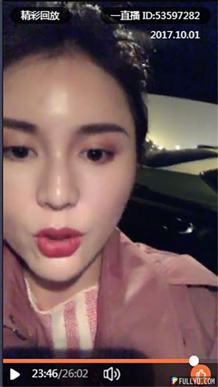 Hot girl Trung Quốc mất chục ngàn fan chỉ sau một lần livestream vì lộ nhan sắc thật - Ảnh 8.