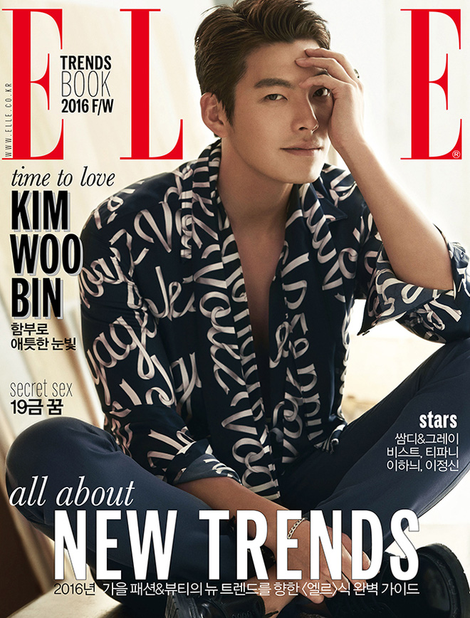 Điểm danh 12 chàng diễn viên xứ Hàn sở hữu đôi mắt một mí cực hút - Ảnh 9.