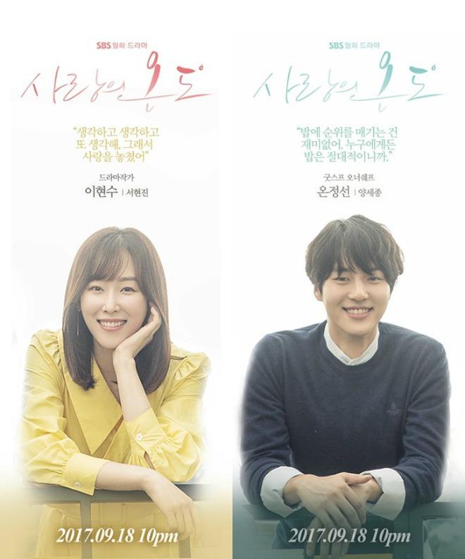 """Điều gì khiến """"Nhiệt Độ Tình Yêu"""" lại là phim Hàn đáng hóng nhất nhì tháng này? - Ảnh 11."""