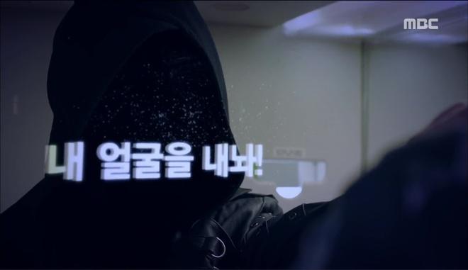 Vai trong Khi Nàng Say Giấc có gì khác loạt vai diễn trước đây của Lee Jong Suk? - Ảnh 18.