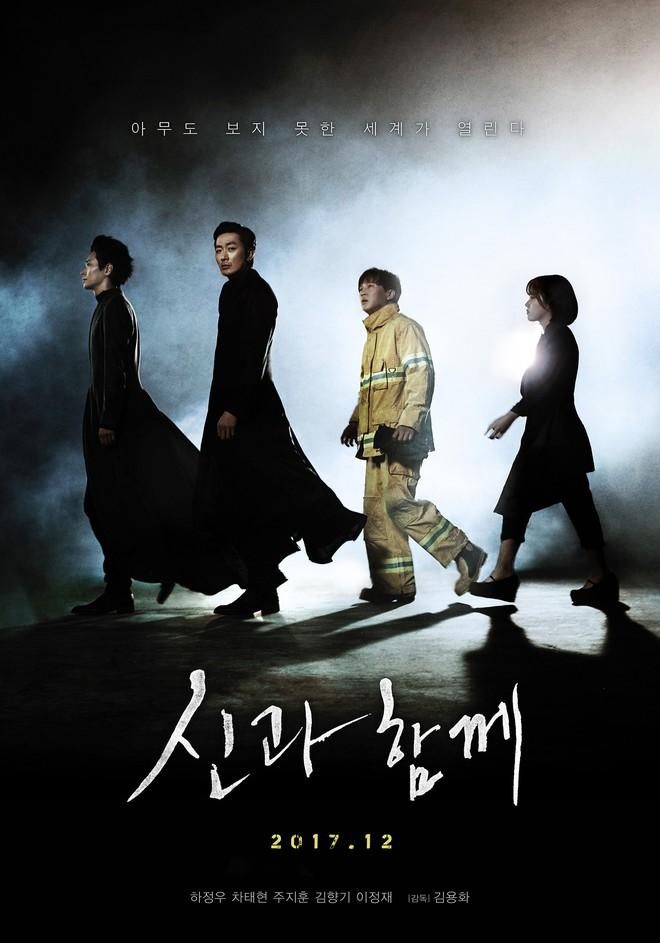 """Kể chuyện cõi âm đầy kỳ thú, """"Thử Thách Thần Chết"""" đáng là bom tấn chốt năm 2017 của điện ảnh Hàn - Ảnh 1."""