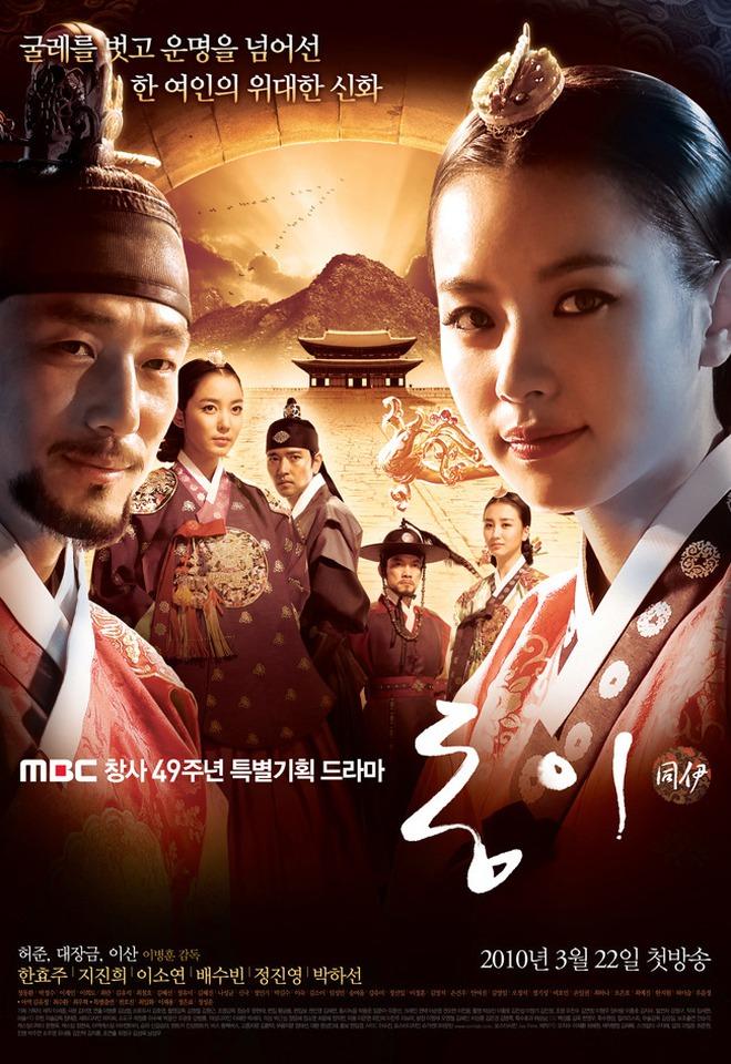 12 phim cổ trang Hàn Quốc cực hay mà mọt phim nào cũng nên biết - Ảnh 19.