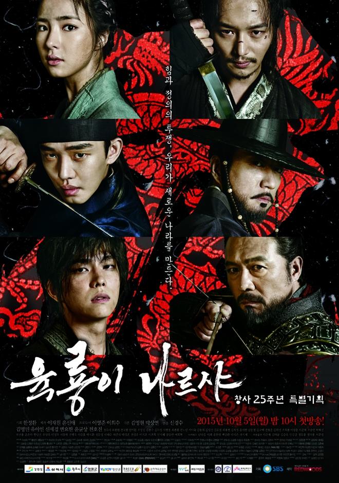 12 phim cổ trang Hàn Quốc cực hay mà mọt phim nào cũng nên biết - Ảnh 21.