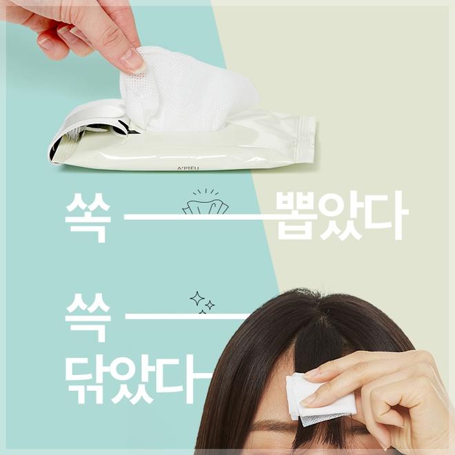 Hội để tóc mái bơi hết vào đây: Giấy giặt mái hô biến tóc mái bết trở nên tơi mềm chỉ sau vài nốt nhạc - Ảnh 2.