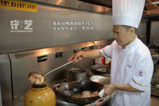"""Thú vị ý nghĩa tên món ăn """"Phật nhảy tường"""" thu hút đông đảo thực khách ở Trung Quốc - Ảnh 2."""