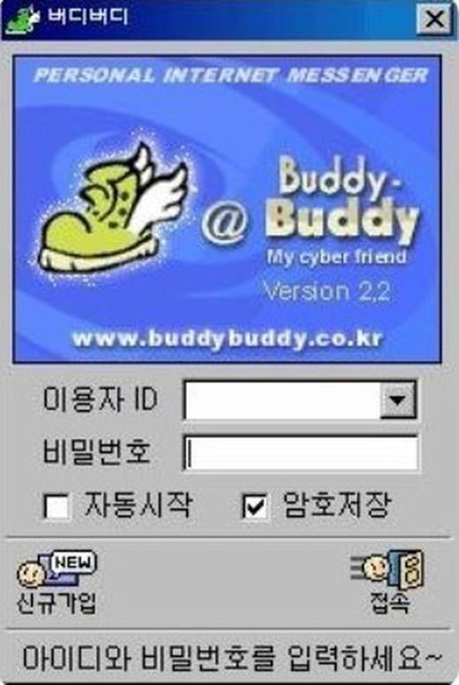 """Netizen Hàn nêu 7 lí do khẩn thiết mong series """"Reply"""" có phần phim 2009 - Ảnh 20."""