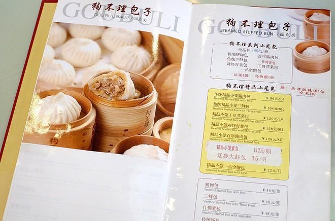"""Thương hiệu bánh bao kỳ quặc """"chó cũng không thèm ăn"""" nhưng cực đông khách ở Trung Quốc - Ảnh 4."""