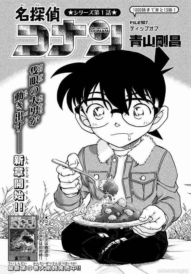 Giải mã vì sao cà ri là một trong những món ăn phổ biến nhất tại Nhật Bản - Ảnh 5.