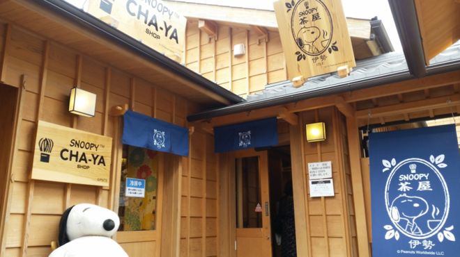 Thăm trà quán Snoopy mới được khai trương tại xứ hoa anh đào - Ảnh 1.