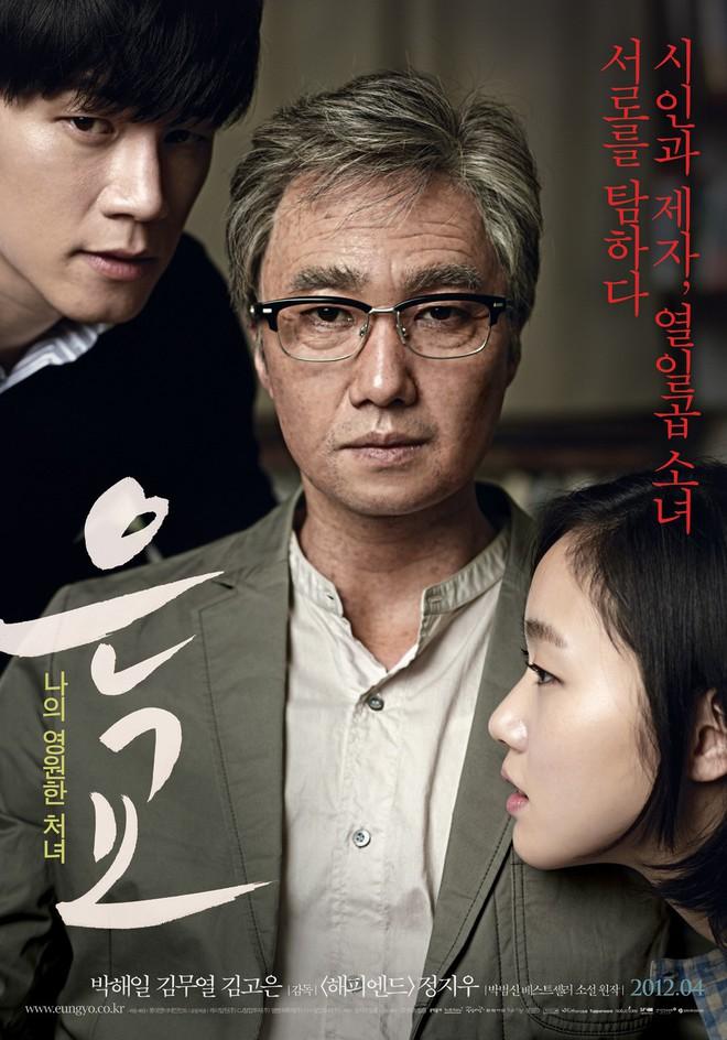 Sau 5 năm, poster bị cấm của phim 18+ có Kim Go Eun đã được hé lộ - Ảnh 1.