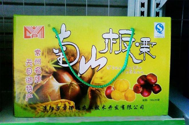 Đến Thường Châu cổ vũ U23 Việt Nam nhớ đừng bỏ qua các đặc sản này mang về làm quà - Ảnh 1.
