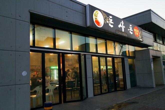 Đến đảo Jeju Hàn Quốc thì nhất định phải ghé hàng thịt nướng nức tiếng này - Ảnh 1.