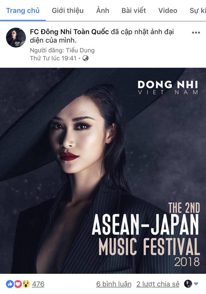 Đông Nhi tung thông điệp ẩn ý, fan đồng loạt thay avatar và cover facebook cổ vũ thần tượng trở lại 11
