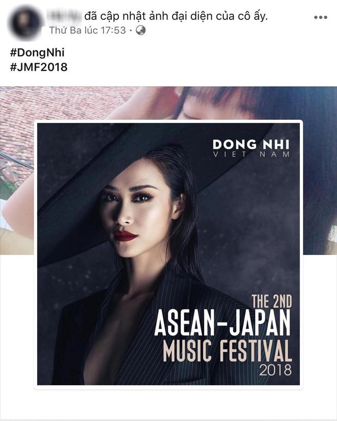 Đông Nhi tung thông điệp ẩn ý, fan đồng loạt thay avatar và cover facebook cổ vũ thần tượng trở lại 7