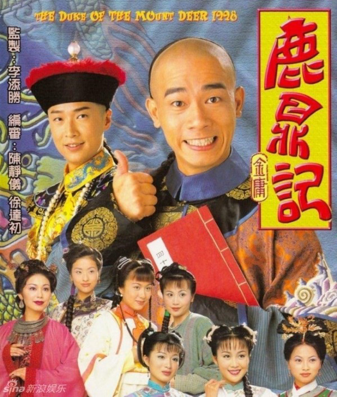 Ngắm nghía gia tài tác phẩm đồ sộ được chuyển thể thành phim của nhà văn Kim Dung - Ảnh 5.