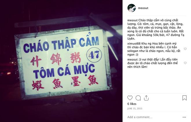 Ấm lòng chắc dạ với những quán cháo sáng đèn đến tận khuya muộn ở Sài Gòn - Ảnh 5.