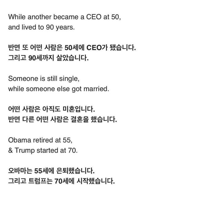 """BTS lên hẳn LHQ, còn Ailee thức tỉnh các bạn trẻ bằng một bài đăng: """"Ai cũng có múi giờ riêng để thành công"""" - Ảnh 3."""