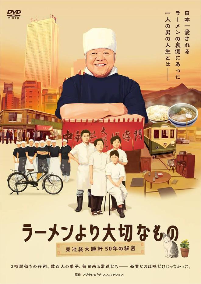Các tín đồ món ăn Nhật đang săn lùng 5 phim Nhật này đây! - Ảnh 6.