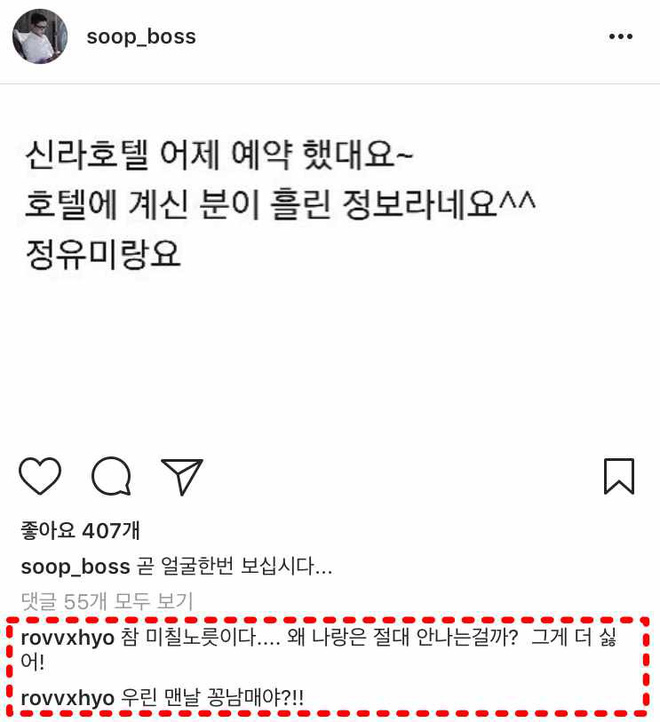 """Gong Hyo Jin lên tiếng về tin Gong Yoo cưới bạn diễn """"Train to Busan"""": """"Chuyện này làm tôi phát điên"""""""