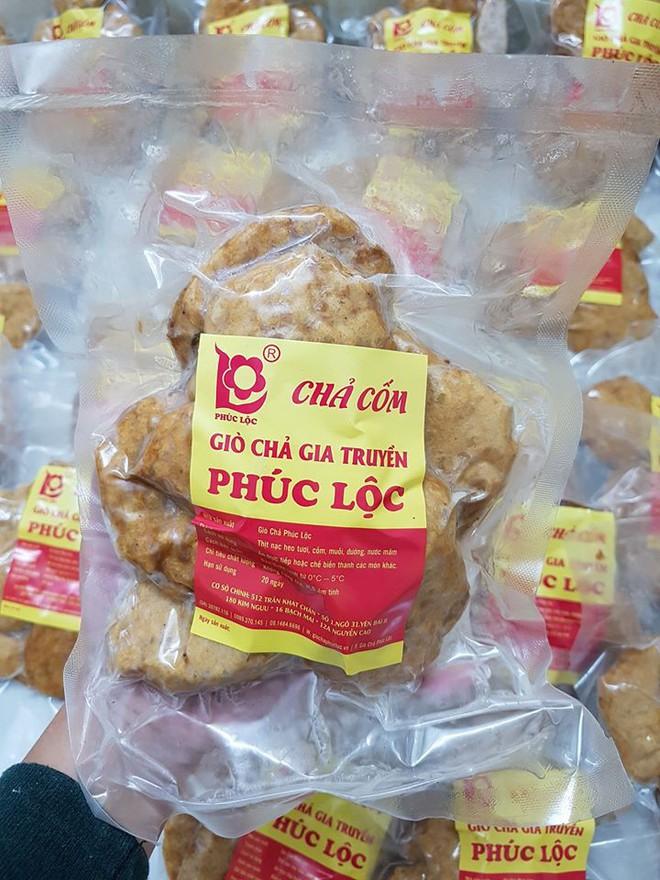 Những địa chỉ mua giò chả, bánh chưng từ thời ông bà ở Hà Nội mà Tết năm nào khách cũng xếp hàng ùn ùn - Ảnh 5.