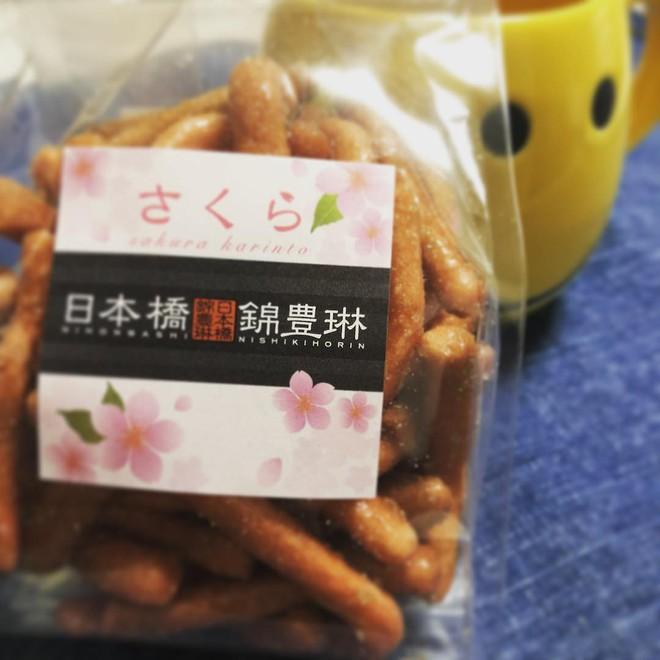 Khám phá những món ăn Nhật Bản thực chất ngon lành hơn vẻ bề ngoài rất nhiều - Ảnh 8.