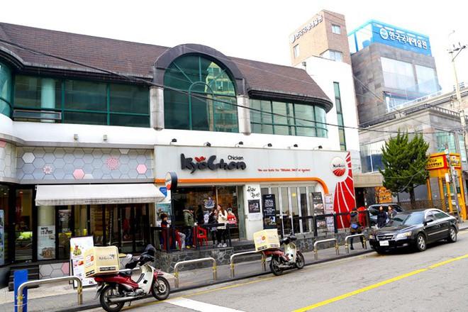 Mách nhỏ 8 cửa hàng gà rán ngon bậc nhất ở Seoul nếu có dịp nhất định phải ghé qua ăn thử - Ảnh 1.