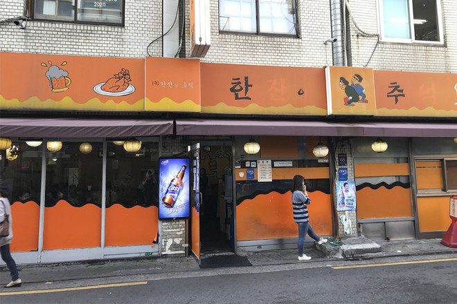 Mách nhỏ 8 cửa hàng gà rán ngon bậc nhất ở Seoul nếu có dịp nhất định phải ghé qua ăn thử - Ảnh 5.