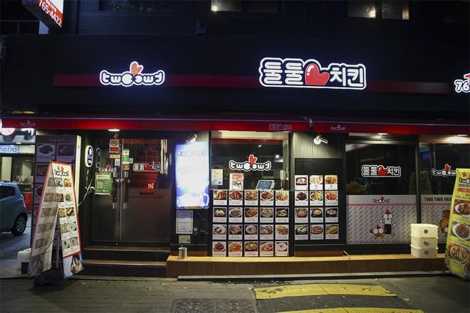 Mách nhỏ 8 cửa hàng gà rán ngon bậc nhất ở Seoul nếu có dịp nhất định phải ghé qua ăn thử - Ảnh 13.