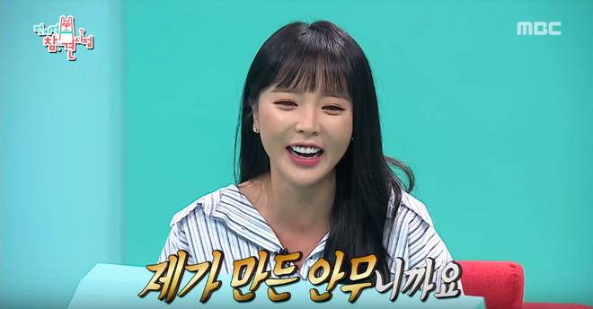 Nữ hoàng nhạc Trot Hong Jin Young công khai xin lỗi vì hành động quá khích trong show thực tế - Ảnh 3.