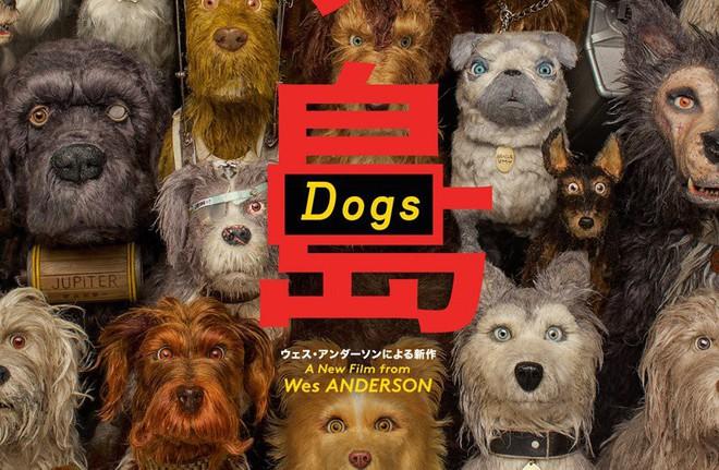 Isle of Dogs - Năm Tuất, kể chuyện chó theo phong cách Wes Anderson - Ảnh 2.