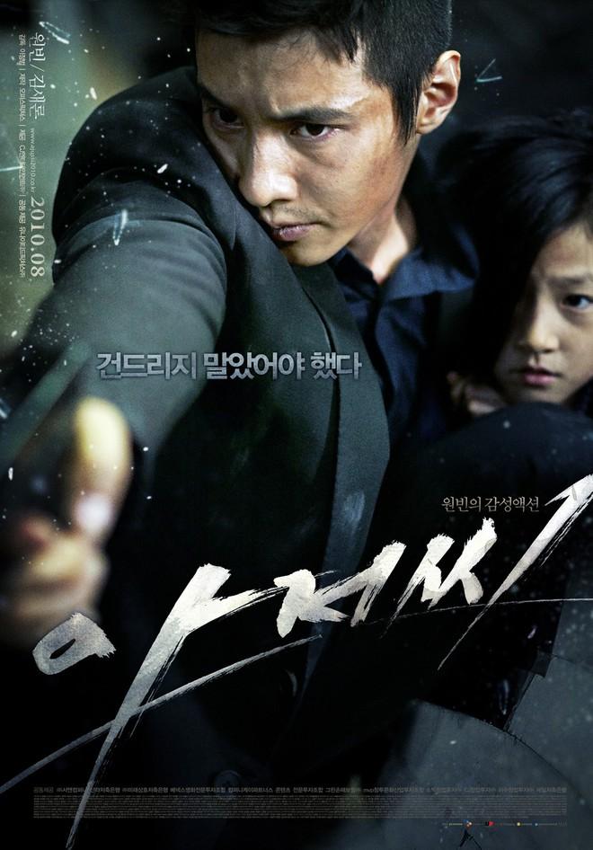 9 phim tâm lý giật gân Hàn Quốc không dành cho người yếu tim - Ảnh 7.