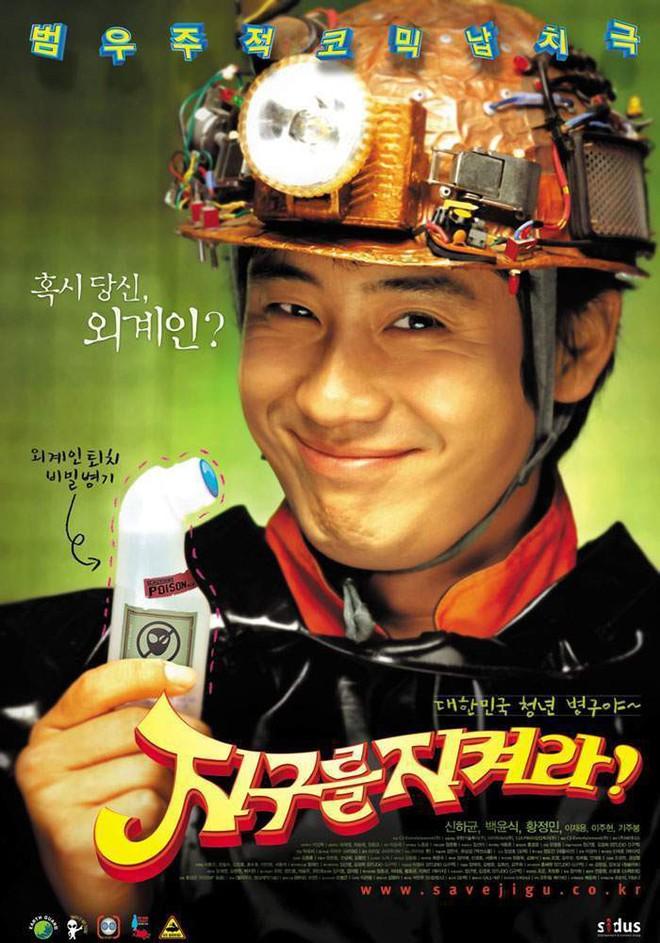 9 phim tâm lý giật gân Hàn Quốc không dành cho người yếu tim - Ảnh 2.