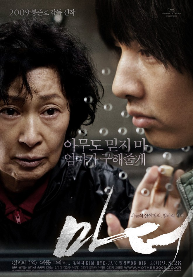 9 phim tâm lý giật gân Hàn Quốc không dành cho người yếu tim - Ảnh 3.