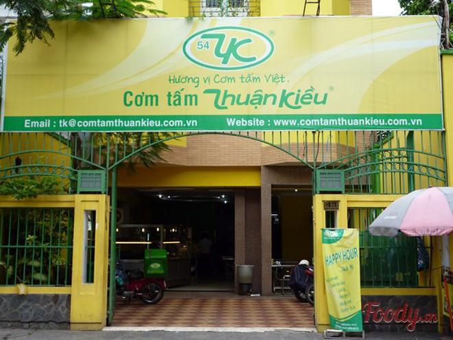 Hít hà mùi thơm hấp dẫn của những quán cơm tấm lâu đời ở Sài Gòn - Ảnh 1.