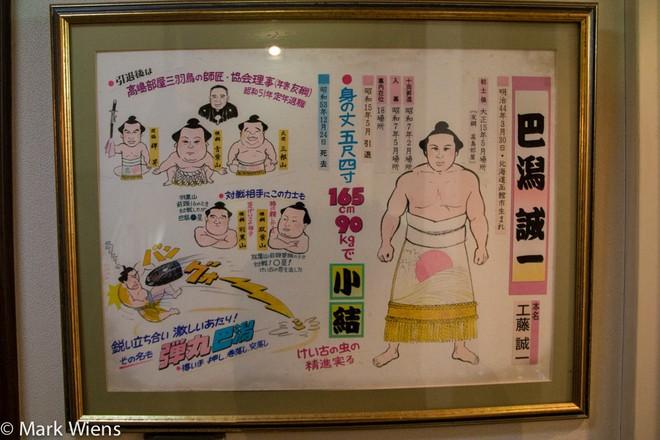 Chanko Nabe – món lẩu dành riêng cho đô vật sumo nhưng rất nhiều người muốn thử qua - Ảnh 2.