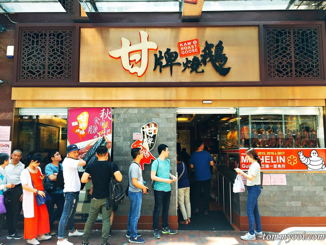 Gợi ý 7 điểm ăn ngon giá hợp lý mà khi đi du lịch Hong Kong thì bạn không nên bỏ qua - Ảnh 1.