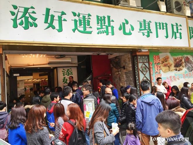 Gợi ý 7 điểm ăn ngon giá hợp lý mà khi đi du lịch Hong Kong thì bạn không nên bỏ qua - Ảnh 5.