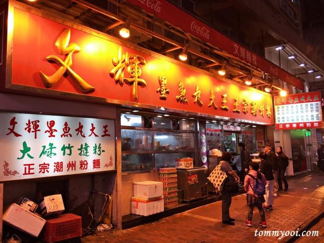 Gợi ý 7 điểm ăn ngon giá hợp lý mà khi đi du lịch Hong Kong thì bạn không nên bỏ qua - Ảnh 9.