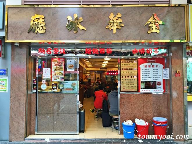 Gợi ý 7 điểm ăn ngon giá hợp lý mà khi đi du lịch Hong Kong thì bạn không nên bỏ qua - Ảnh 11.