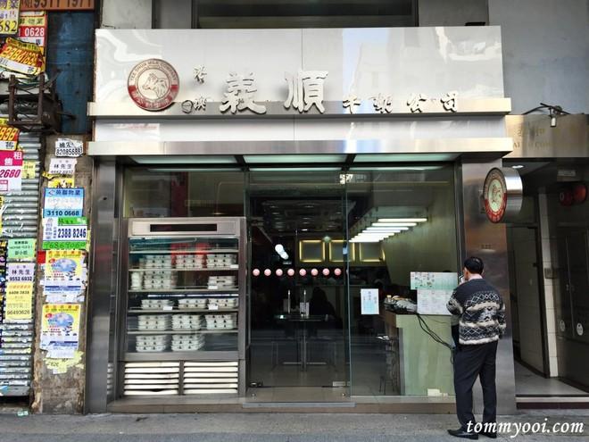 Gợi ý 7 điểm ăn ngon giá hợp lý mà khi đi du lịch Hong Kong thì bạn không nên bỏ qua - Ảnh 13.