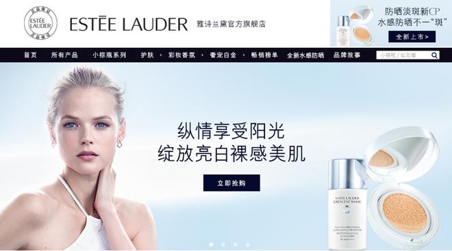"""Từ """"nữ thần quảng cáo"""" Dương Mịch bỗng bị nhãn hàng ghẻ lạnh, xóa bỏ hình ảnh sau scandal quỵt tiền từ thiện - Ảnh 4."""