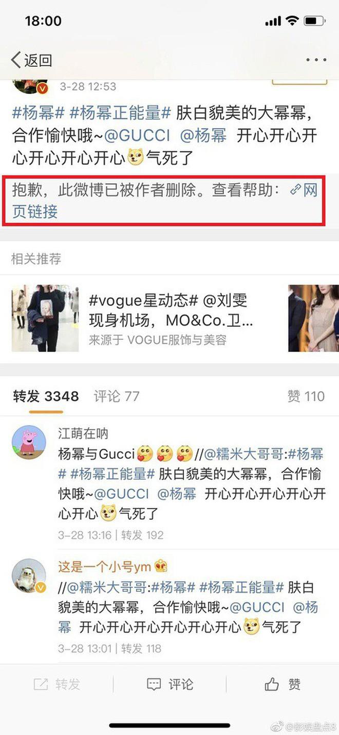 """Từ """"nữ thần quảng cáo"""" Dương Mịch bỗng bị nhãn hàng ghẻ lạnh, xóa bỏ hình ảnh sau scandal quỵt tiền từ thiện - Ảnh 7."""