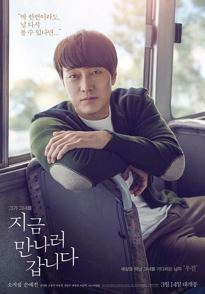 """Ngoài cặp đôi """"tường thành"""" So Ji Sub - Son Ye Jin, """"Và Em Sẽ Đến"""" có điểm gì đáng xem? - Ảnh 1."""