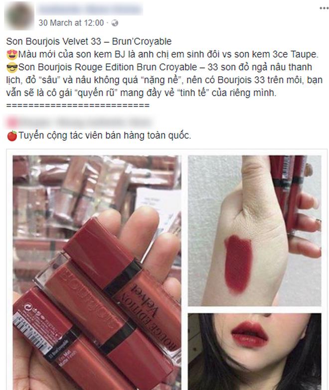 Giống màu đỏ đất đình đám của 3CE đến 90%, son kem lì Bourjois số 33 đang là cây son khiến con gái Việt thương nhớ nhất - Ảnh 4.