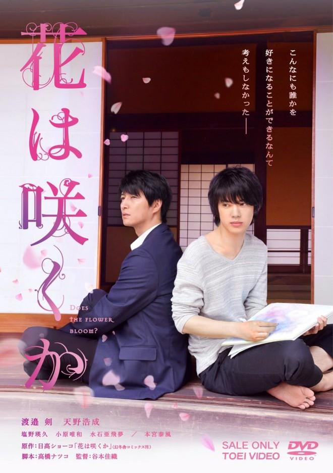 Xiêu lòng vì Love, Simon? Đừng bỏ lỡ 12 phim cực hay về tình yêu giữa các chàng trai Nhật - Ảnh 11.