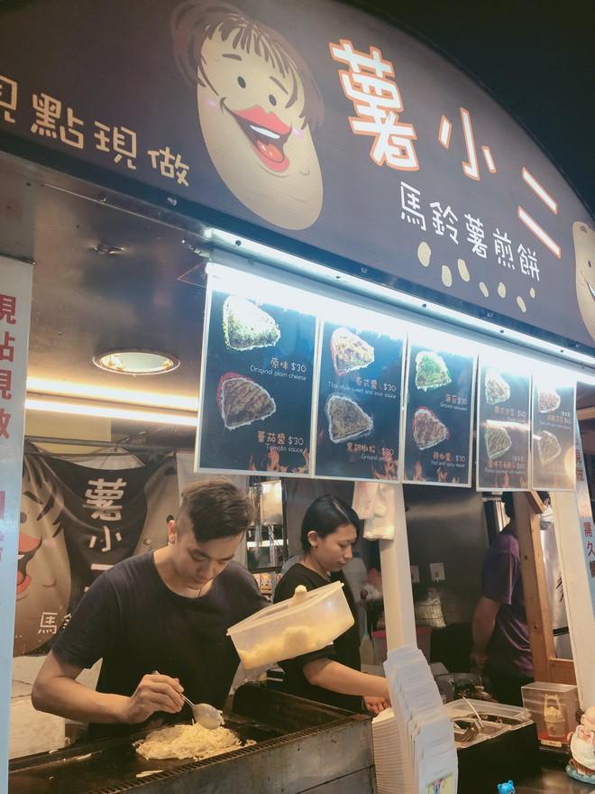 Ghi nhanh sổ tay ăn sập Cao Hùng của chàng du học sinh cho chuyến đi Đài Loan sắp tới - Ảnh 7.