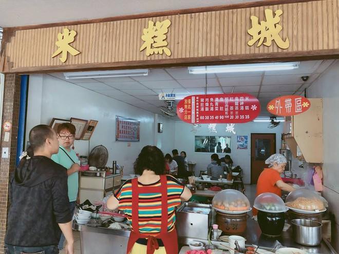 Ghi nhanh sổ tay ăn sập Cao Hùng của chàng du học sinh cho chuyến đi Đài Loan sắp tới - Ảnh 18.
